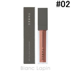 スリー THREE アルカミストツイストフォーアイ #02 COSMIC GIRL 6g [594315]【メール便可】|blanc-lapin