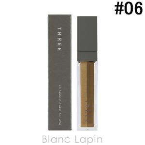 スリー THREE アルカミストツイストフォーアイ #06 WILDLIFE 6g [594353]【メール便可】|blanc-lapin