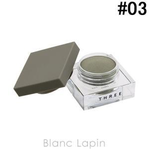 スリー THREE デアリングヴォヤージャー #03 DARE TO TOUCH [595008]【メール便可】【決算クリアランス】|blanc-lapin