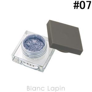 [ ブランド ] スリー THREE  [ 用途/タイプ ] アイシャドウ  [ カラー ] #07...