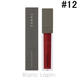 スリー THREE リリカルリップブルーム #12 MY WILD LOVE 6g [594445]【メール便可】|blanc-lapin