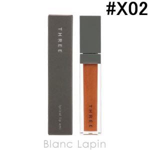 スリー THREE リリカルリップアミ #X02 JAMBOREE JEWELS 5g [595619]【メール便可】【決算キャンペーン】|blanc-lapin