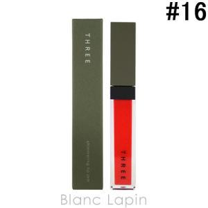 [ ブランド ] スリー THREE  [ 用途/タイプ ] リップグロス  [ カラー ] #16...