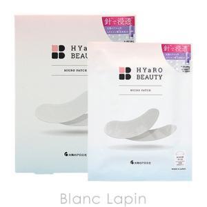 太陽のアロエ社 ヒアロビューティマイクロパッチSC 6枚 [779186]【メール便可】|blanc-lapin