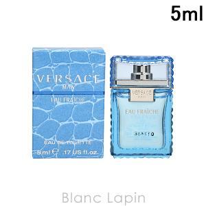 【ミニサイズ】 ヴェルサーチ VERSACE マンオーフレッシュ EDT 5ml [500129]|blanc-lapin
