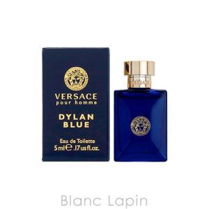 【ミニサイズ】 ヴェルサーチ VERSACE ディランブルー EDT 5ml [825752]|blanc-lapin