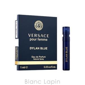 【ミニサイズ】 ヴェルサーチ VERSACE ディランブルー EDP 1ml [839162]|blanc-lapin