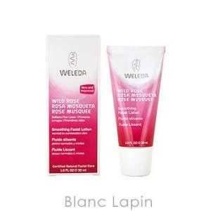 ヴェレダ WELEDA ワイルドローズモイスチャークリーム 30ml [086875/136191]|blanc-lapin