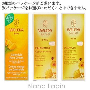 ヴェレダ WELEDA カレンドラベビーフェイシャルクリーム 50ml [088169/096614/152238]|blanc-lapin|02
