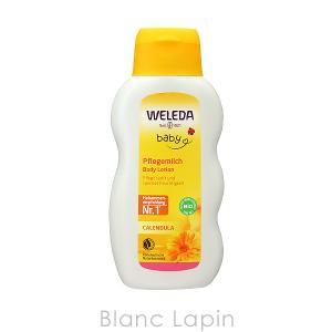 ヴェレダ WELEDA カレンドラベビーミルクローション 200ml [088183/096539/152184]|blanc-lapin