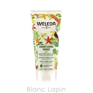 ヴェレダ WELEDA サマーガーデンシャワー 200ml [502641]|blanc-lapin