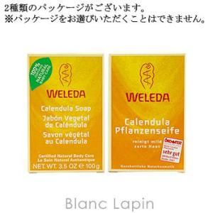 ヴェレダ WELEDA カレンドラソープ 100g [098946/124228]|blanc-lapin|02