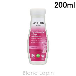 ヴェレダ WELEDA ワイルドローズ ボディミルク 200ml [088572]|blanc-lapin