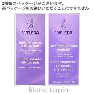 ヴェレダ WELEDA ラベンダーボディオイル 100ml [099943/122705/099943] blanc-lapin 02