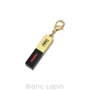 【ノベルティ】 イヴサンローラン YVES SAINT LAURENT リップチャーム [133440]【メール便可】|blanc-lapin