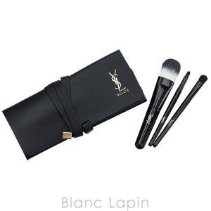 【ノベルティ】 イヴサンローラン YVES SAINT LAURENT ブラシセット #ブラック [142350]【メール便可】|blanc-lapin