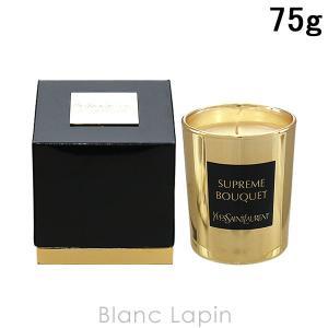 【ノベルティ】 イヴサンローラン YVES SAINT LAURENT キャンドル オリエンタルコレクション 75g [280046]|blanc-lapin