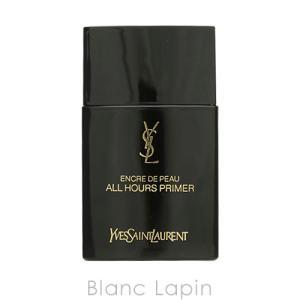 [ ブランド ] イヴサンローラン YVES SAINT LAURENT  [ 用途/タイプ ] 化...