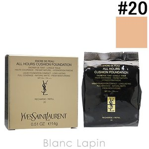 イヴサンローラン YVES SAINT LAURENT アンクルドポーオールアワーズクッション レフィル #20 14g [712149]|blanc-lapin