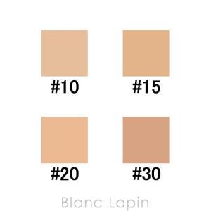 イヴサンローラン YVES SAINT LAURENT アンクルドポーオールアワーズクッション レフィル #20 14g [712149] blanc-lapin 02
