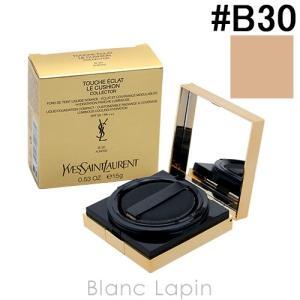 イヴサンローラン YVES SAINT LAURENT ラディアントタッチルクッション コレクター #B30 15g [003774] blanc-lapin