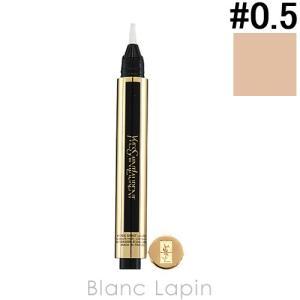 イヴサンローラン YVES SAINT LAURENT ラディアントタッチハイカバー #0.5 2.5ml [387607]【メール便可】|blanc-lapin