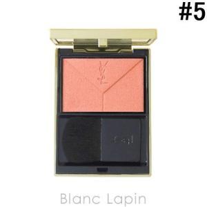 【箱・外装不良】イヴサンローラン YVES SAINT LAURENT ブラッシュクチュール #5 ヌードブラウス 3g [139015]【メール便可】|blanc-lapin