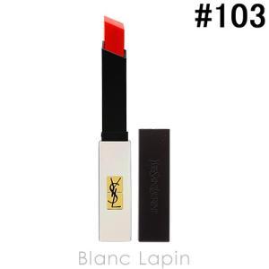 イヴサンローラン YVES SAINT LAURENT ルージュピュールクチュールザスリムシアーマット #103 オランジュ プロヴォカン 2g [609488]【メール便可】|blanc-lapin