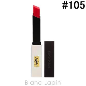 イヴサンローラン YVES SAINT LAURENT ルージュピュールクチュールザスリムシアーマット #105 レッド アンカヴァード 2g [609501]【メール便可】|blanc-lapin