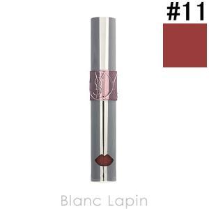 イヴサンローラン YVES SAINT LAURENT ヴォリュプテウォーターカラーバーム #11 フックミーベリー 6ml [799555]【メール便可】|blanc-lapin