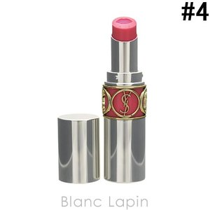 イヴサンローラン YVES SAINT LAURENT ヴォリュプテティントインバーム #4 ディザイアミーピンク 3.5g [558763]【メール便可】|blanc-lapin
