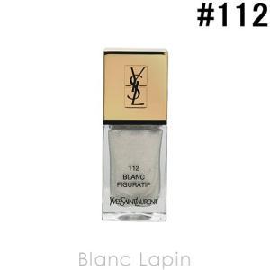 イヴサンローラン YVES SAINT LAURENT ララッククチュール #112 ブラン フィギュラティフ 10ml [345416]【メール便可】|blanc-lapin
