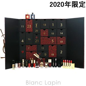 イヴサンローラン Y.S.L ノエルアドベントカレンダー2020 - [271844] blanc-lapin