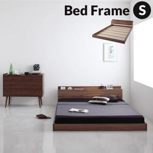 ベッド フレーム シングル ベッド 収納 棚 付き 木製 ローベッド フロアベッド ロータイプ おし...