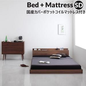ベッド マットレス付き セミダブル フレーム ローベット セット 木製 収納 棚 付き フロアベッド...