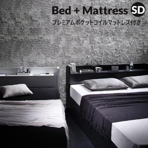 ベッド マットレス付き 収納付き セミダブル フレーム ベッド 木製 おしゃれ 収納 引き出し 棚 ...