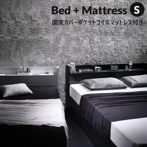 ベッド マットレス付き 収納付き シングル フレーム ベッド 木製 おしゃれ  収納 引き出し 棚 ...