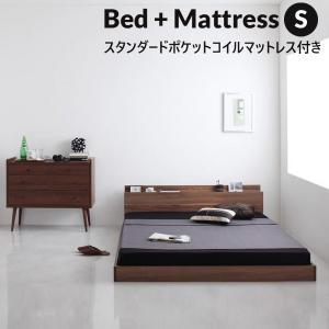 ベッド マットレス付き 収納付き シングル フレーム 引き出し 木製 おしゃ れ セット ローベッド...