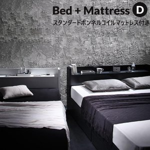 ベッド マットレス付き 収納付き ダブル フレーム 木製 おしゃれ 収納 引き出し 付き 棚 ロータ...