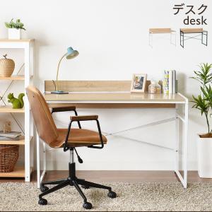 デスク おしゃれ パソコンデスク オフィスデスク 学習机 学習デスク PCデスク ワークデスク 木製 事務所 机 勉強机 幅120cm 北欧の写真