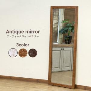 PR:全身鏡 鏡 全身 姿見 スタンド ミラー 壁掛け 天然木製 送料無料 ワイドミラー 大きめ 大...