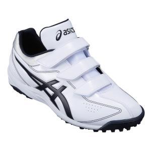 アシックス asics ベースボール 野球 トレーニングシューズ ネオリバイブ TR ホワイト×ネイビー SFT144-0150 店舗在庫|blanc-roche