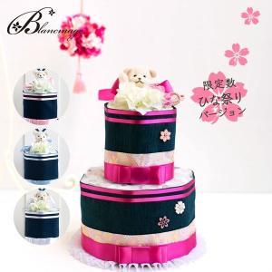 出産祝い おむつケーキ オムツケーキ 10周年...の詳細画像1