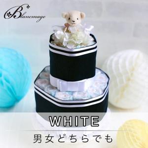 出産祝い おむつケーキ オムツケーキ 10周年...の詳細画像2