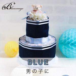 出産祝い おむつケーキ オムツケーキ 10周年...の詳細画像3