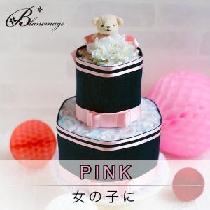 出産祝い おむつケーキ オムツケーキ 10周年...の詳細画像4