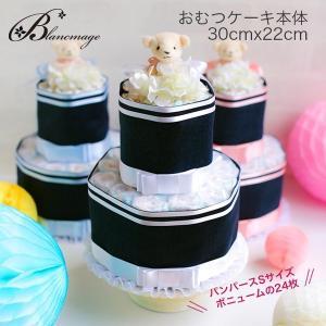 出産祝い おむつケーキ オムツケーキ 10周年...の詳細画像5