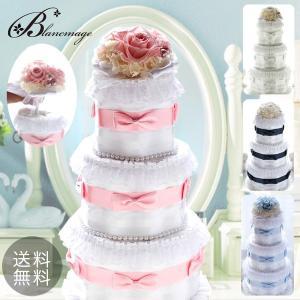ヴァンサンカンでご活躍のエレブロガー和泉佳子様が神田うの様用にご注文されたオーダーメイドおむつケーキ...