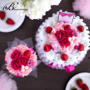 ブーケ付 おむつケーキ プリザーブドフラワー 送料無料 ストロベリーショートケーキ(1段) おしゃれ 花 フラワー 苺 イチゴ|blancmage