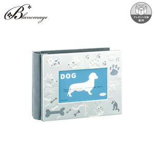 ペットアルバムフレーム リビング  イヌ 無料ラッピング 無料メッセージカード  ラドンナ シルバー 出産祝い 犬 ペット  APT4-P-DG|blancmage
